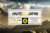 hrj course ride banner.PNG