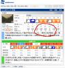 SafariScreenSnapz001.png