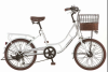 Sakamoto Techno 20-inch Montana Cafe Exterior 6-speed City Bike