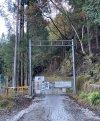 20201114-084345-Exploring-Tanzawa-Yushin-Ohnoyama.jpg