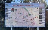 20201204-113936-Saitama-Tile-Reclamation.jpg