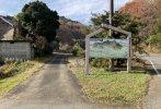 20201212-102846-Exploring-Kandatsu-Motegi-Utsunomiya.jpg