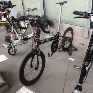Saitama Cycle
