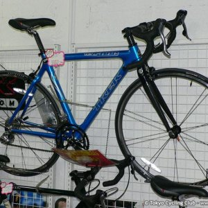 Trek 5000 (2006)