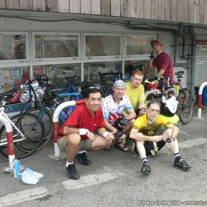 Tour de Himono