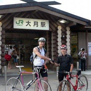 Tour d'Otsuki