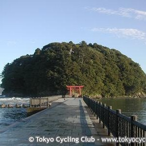 ObakeShima