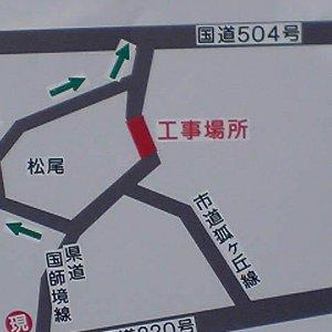 Kyushu: Day 5