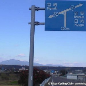 Kyushu: Day 6