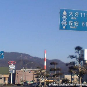 Kyushu: Day 7