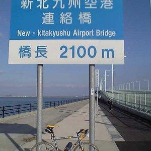 Kyushu: Day 8 (last day)!