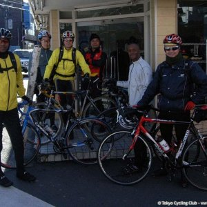 Tour d'Okutamako