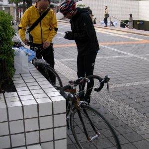 Tohoku Training
