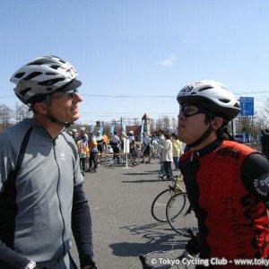 Tour de Kusatsu