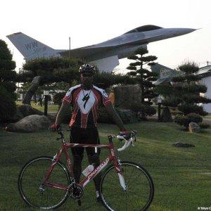 Misawa Air Base