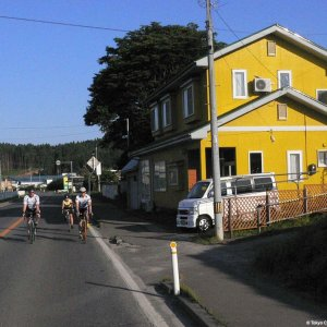Yellow House Ride