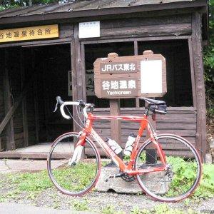 Hakkoda Mt Ride