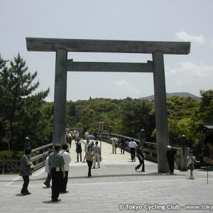 Ise Grand Shrine Entrance