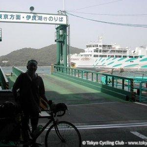 Isewan Ferry - 伊勢湾フェリ