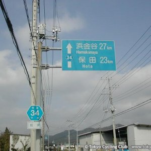 Route 34
