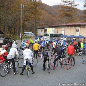 Giro de Hotaka