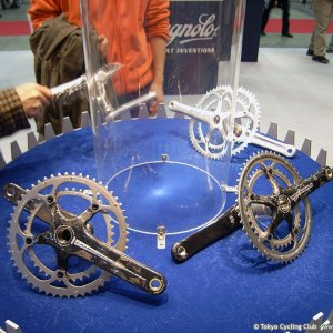 CYCLE MODE International 2007