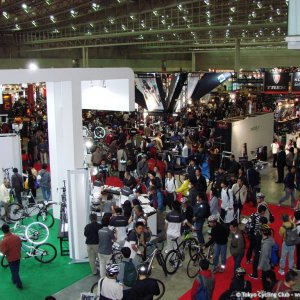 CycleMode International Show 2007