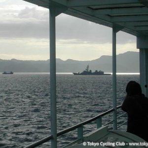 JMSDF Ship