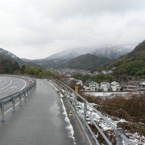 Hiroshima - Fukuyama trip