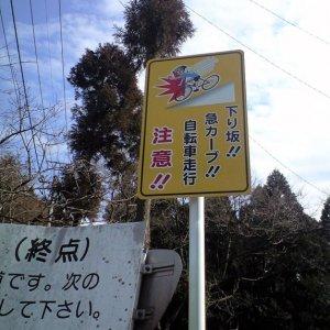 KT4 - Okumusashi Madness