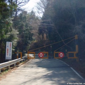 Sasago-toge closed...