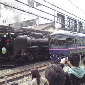 Yamanashi D51 Run
