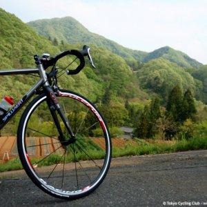 Tour de Sagamiko