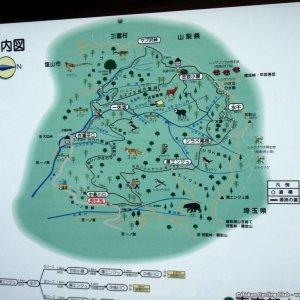 Rindo Ichinose-sen to Inugiri-toge