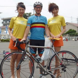 Tour de Utsukushigahara Race Princesses
