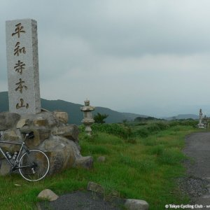 Tour de Izu, West Izu Skyline