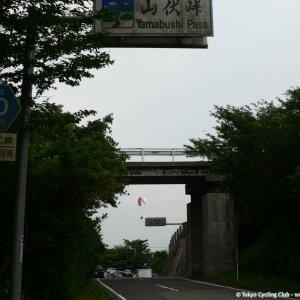 Tour de Izu, Yamabushi pass