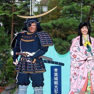 Tour de Tohoku II