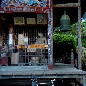 Chichibu pilgrimage