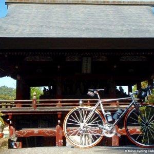 Chichibu pilgrimage Kinshoji