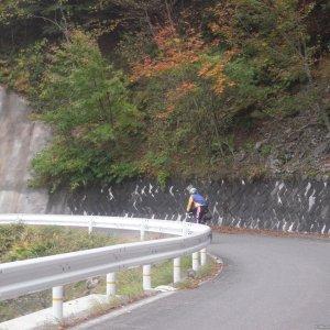 Akiba kaido Rt. 152