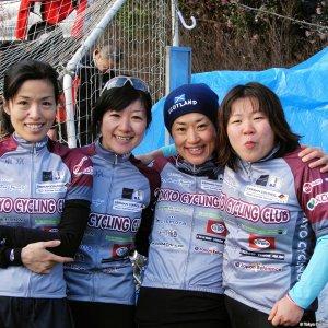 Go Go Girls Team