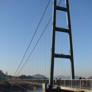 Suspension Bridge at Miyagaseko
