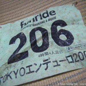 Tokyo Enduro 2008