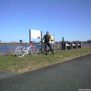 Akigase Park 秋が瀬公園