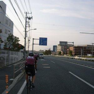 Miura run