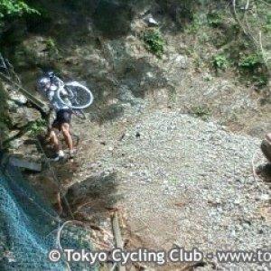 Nokogiriyama Landslide