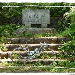 Classic trophy photo on top of Matsuhime-toge
