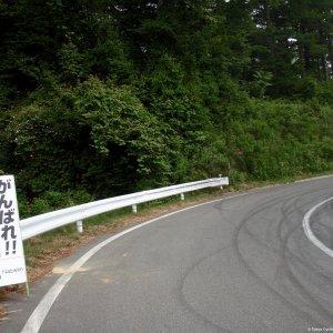 Tour de Utsukushigahara, 22% Gekisaka !