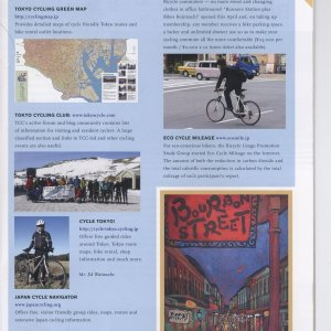 TCC on Tokyo Journal